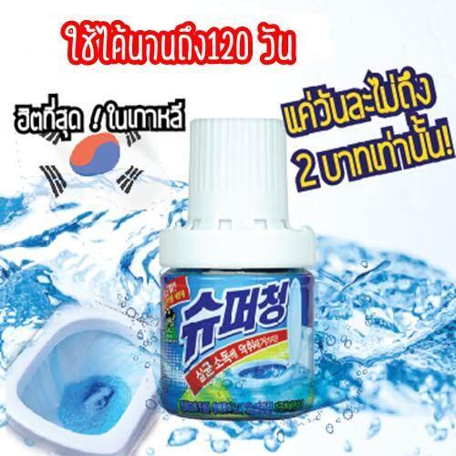 ก้อนบลู ก้อนสีฟ้า ก้อนดับกลิ่นชักโครก รุ่นขวดแก้วจัมโบ้ ใช้ได้นาน 3เดือน Sandokkaebi ของแท้ (1ขวด) ผลิตภัณฑ์ขจัดคราบโถสุขภัณฑ์ บลู น้ำยาดับกลิ่นชักโครก น้ำสีฟ้า น้ำยาทำความสะอาดห้องน้ำที่ติดทนนาน ก้อนใส่ชักโครก เกาหลี ก้อนดับกลิ่น ก้อนดับกลิ่นโถ.