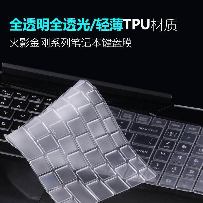 อุปกรณ์เสริมคอมพิวเตอร์ ไฟไหม้เงาคิงคอง4k โน้ตบุ๊ค T2 Gtx Pro คอมพิวเตอร์ที่มีความครอบคลุมของแป้นพิมพ์เมมเบรน Hellfire X  คีย์บร์อด แป้นพิมพ์ อุปกรณ์เสริมเล็ตท็อป อุปกรณ์เสริมคอมพิวเตอร์ คอมพิวเตอร์ เม้าส์ เกมส์ จอยเกมส์.