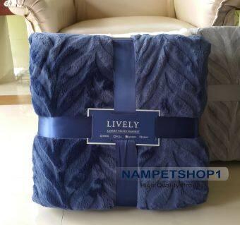 Lively ผ้าห่ม High-grade super soft flannel blankets Size : 200 x 230 cm.- Navy Blue