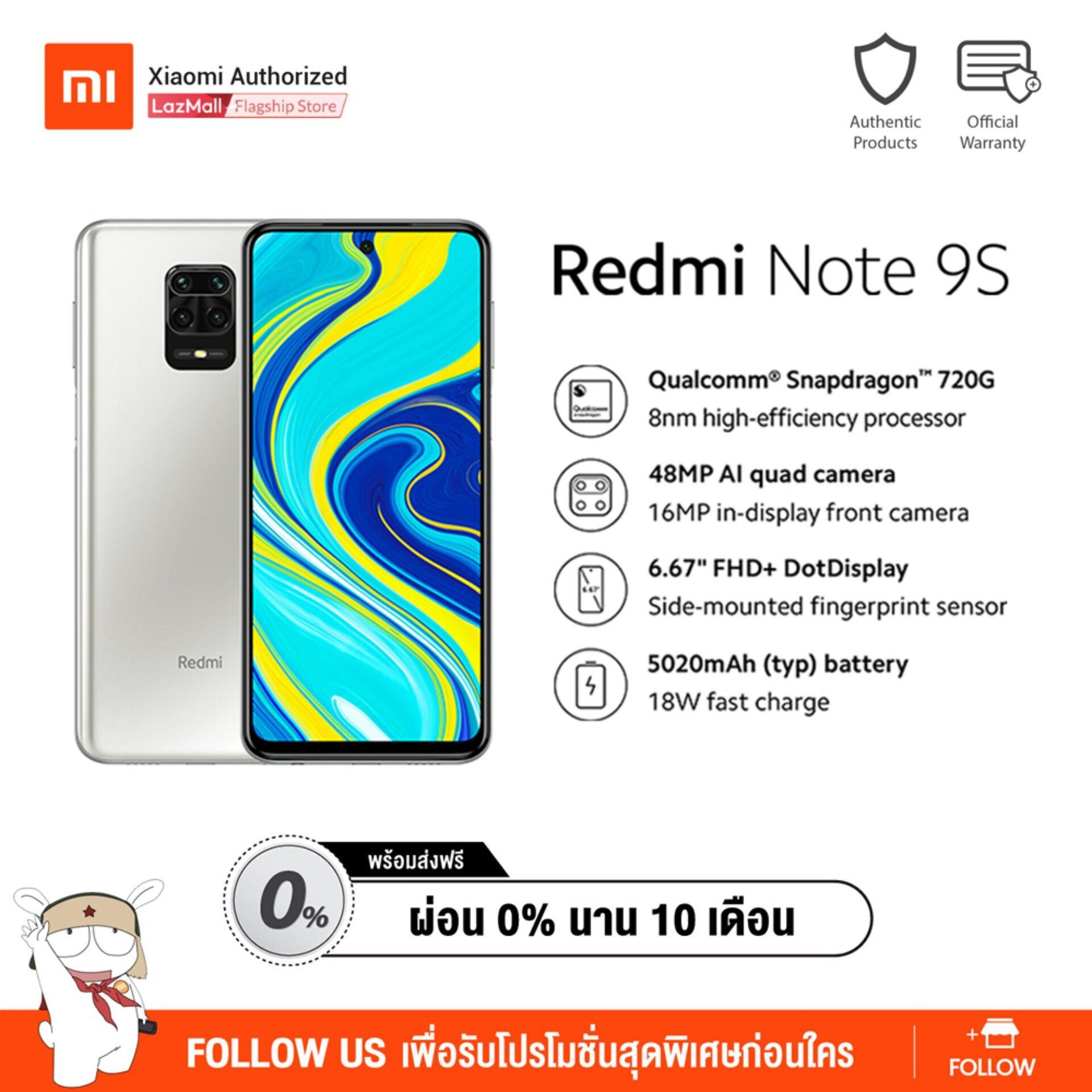 Redmi Note 9S 4GB+64GB สมาร์ทโฟน Snapdragon™ 720G Superb 48MP AI quad camera แบตเตอรี่ 5020mAh