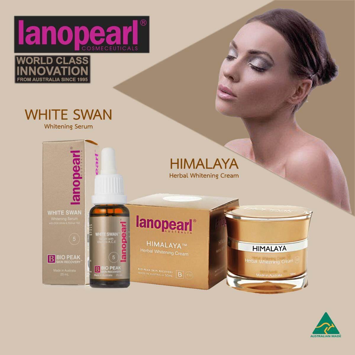 Lanopearl Himalaya  Whitening 50 Ml.+lanopearl White Swan 25 Ml. ลดเลือนกระ ฝ้า.