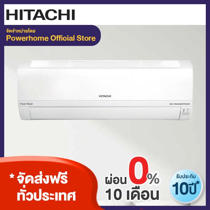 [ส่งฟรี ผ่อน 0% 10เดือน] Hitachi Inverter เครื่องปรับอากาศ ติดผนัง รุ่น Ras-Xj Series แอร์ ฮิตาชิ.