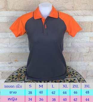 เสื้อโปโลผู้ชาย Men Polo Shirt Plain Polo T Shirt Soft Pique Short Sleeve Tops For Men Side Vents สีเทาแขนส้ม เนื้อผ้านุ่ม สวมใส่สบาย ซึ่งมีทั้งแบบชาย และแบบผู้หญิง