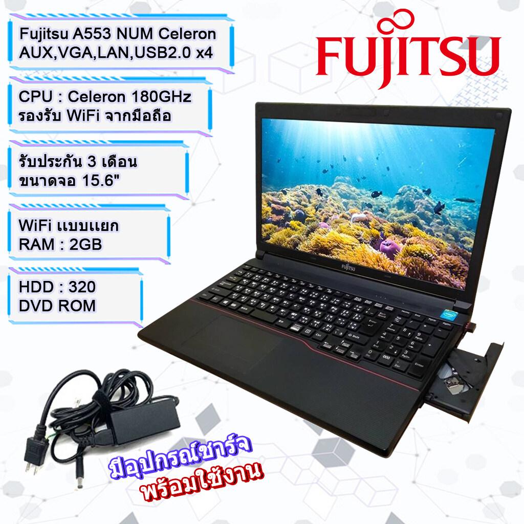 โน๊ตบุ๊คมือสอง Notebook Fujitsu Intel Celeron เล่นเน็ต ดูหนัง ฟังเพลง คาราโอเกะ ออฟฟิต (รับประกัน 3 เดือน).