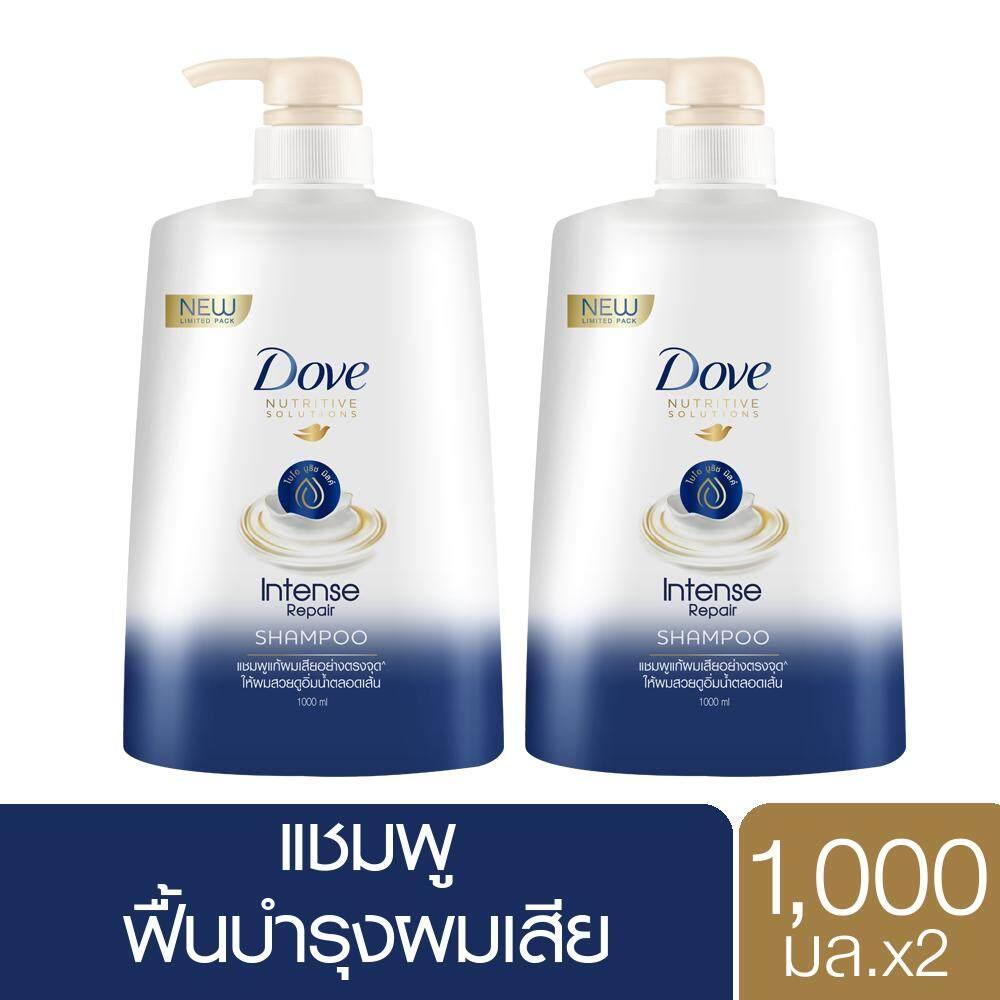 Dove Shampoo Intense Repair Dark Blue 1000ml โดฟ อินเทนซ์ รีแพร์ แชมพู ฟื้นบำรุงผมเสียมาก 1000 มล. [2 Bottles] By Unilever Thailand.