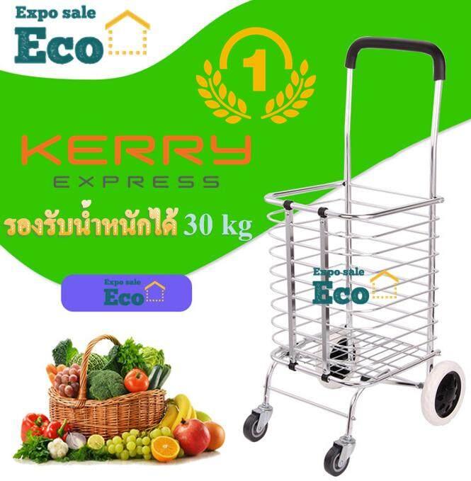 Eco Home รถเข็นจ่ายตลาด อลูมิเนียมอัลลอยด์ น้ำหนักเบา รถเข็นพับได้ ( รถเข็นล้อยาง 4ล้อ หมุนได้ 360องศา) รองรับน้ำหนักได้ 30 kg อย่างดี รถเข็นของ รถเข็นเอนกประสงค์ รถเข็นขายของ รถเข็นช้อปปิ้ง Shopping Cart