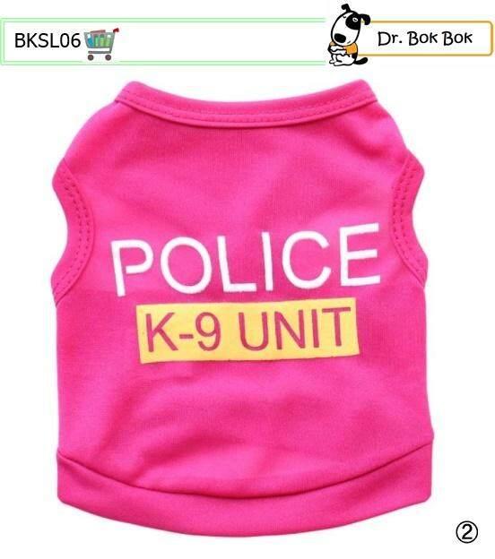 เสื้อกล้ามสุนัข สกรีน Police K9 สีชมพู By I Love Sue.