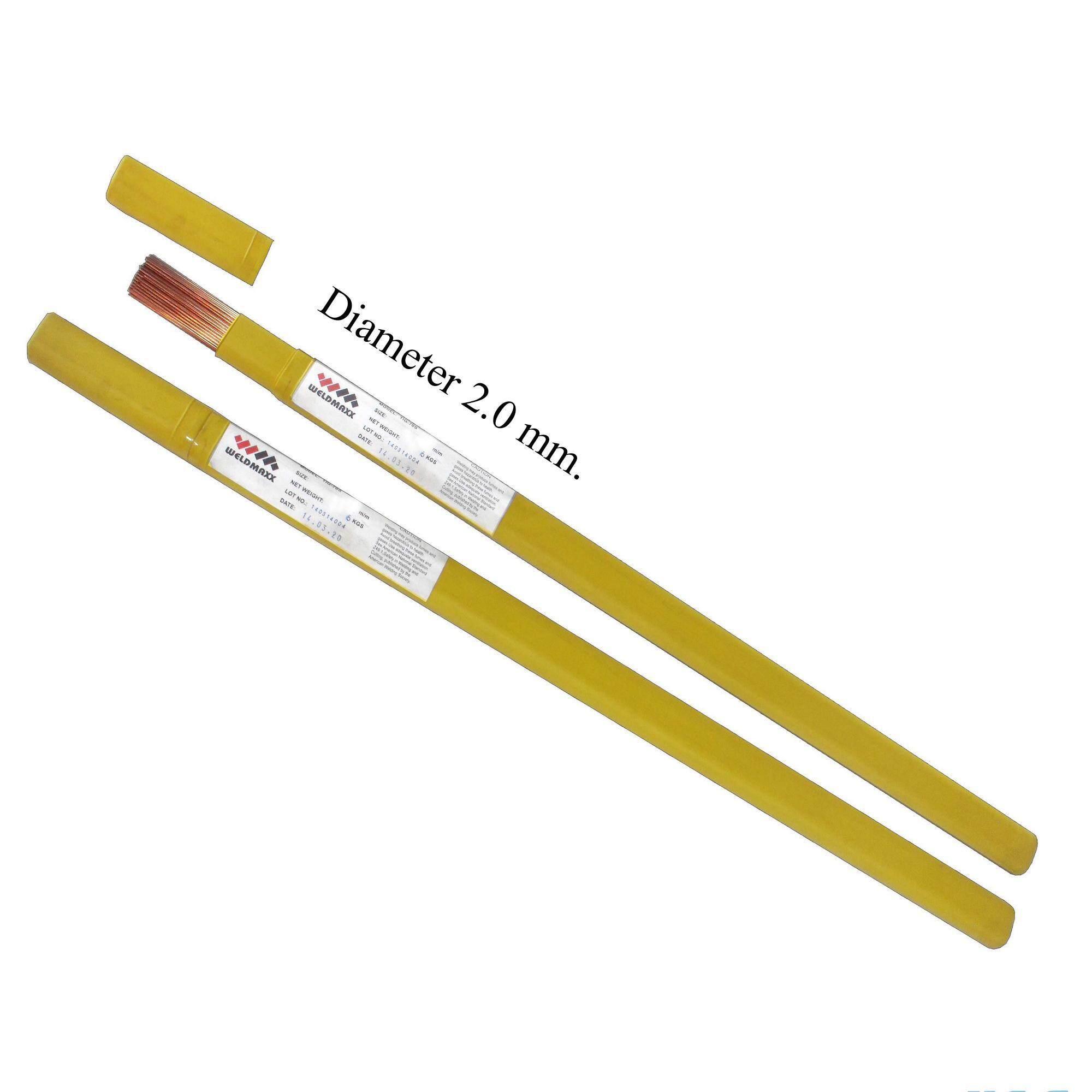 WELDMAXX ลวดเชื่อม TIG เหล็ก TIG-70S (แพ็ค 1 กก.)