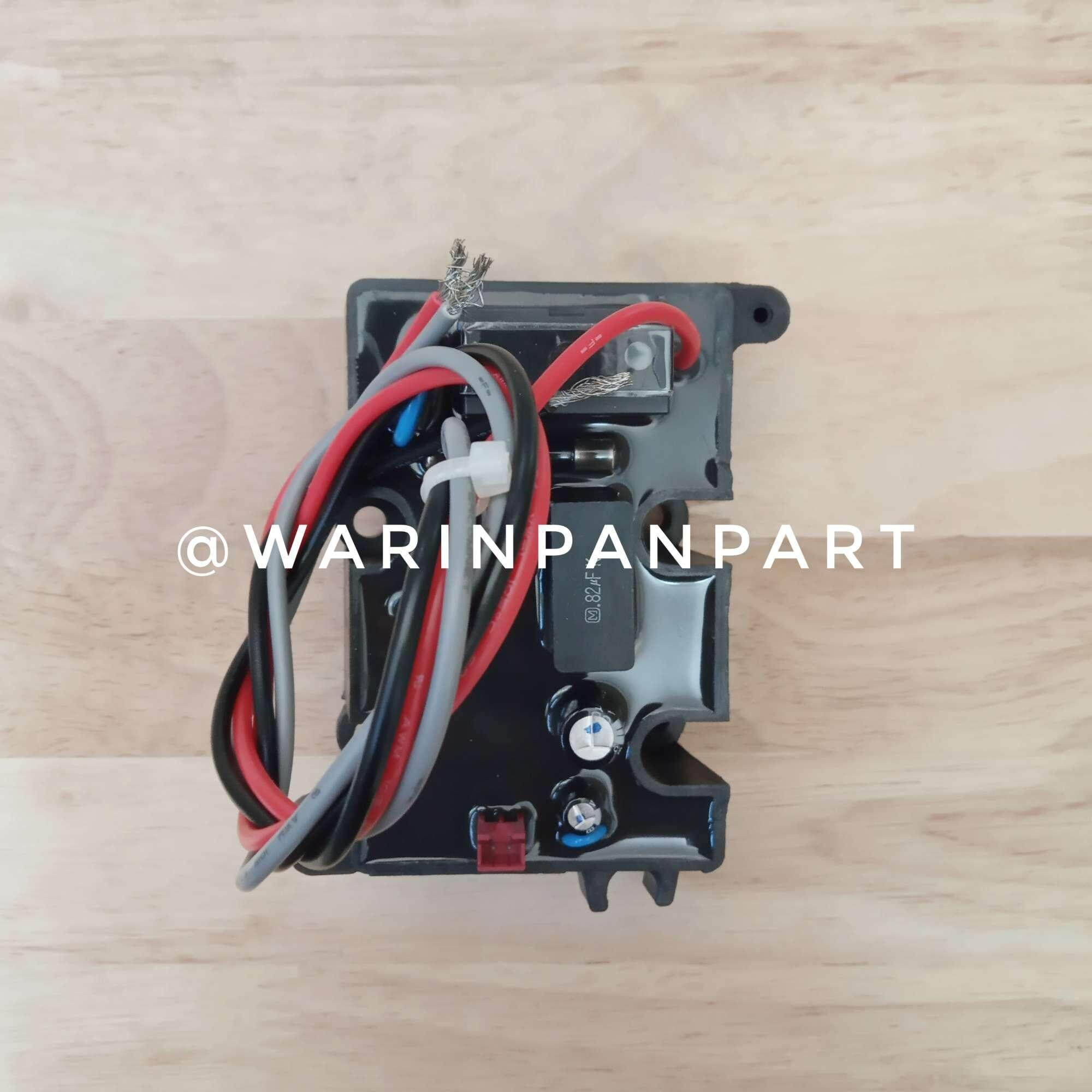 Flow Switch Mitsubishi 80-350 Q และ R ปั๊มแรงดันคงที่ อะไหล่ปั๊มน้ำ