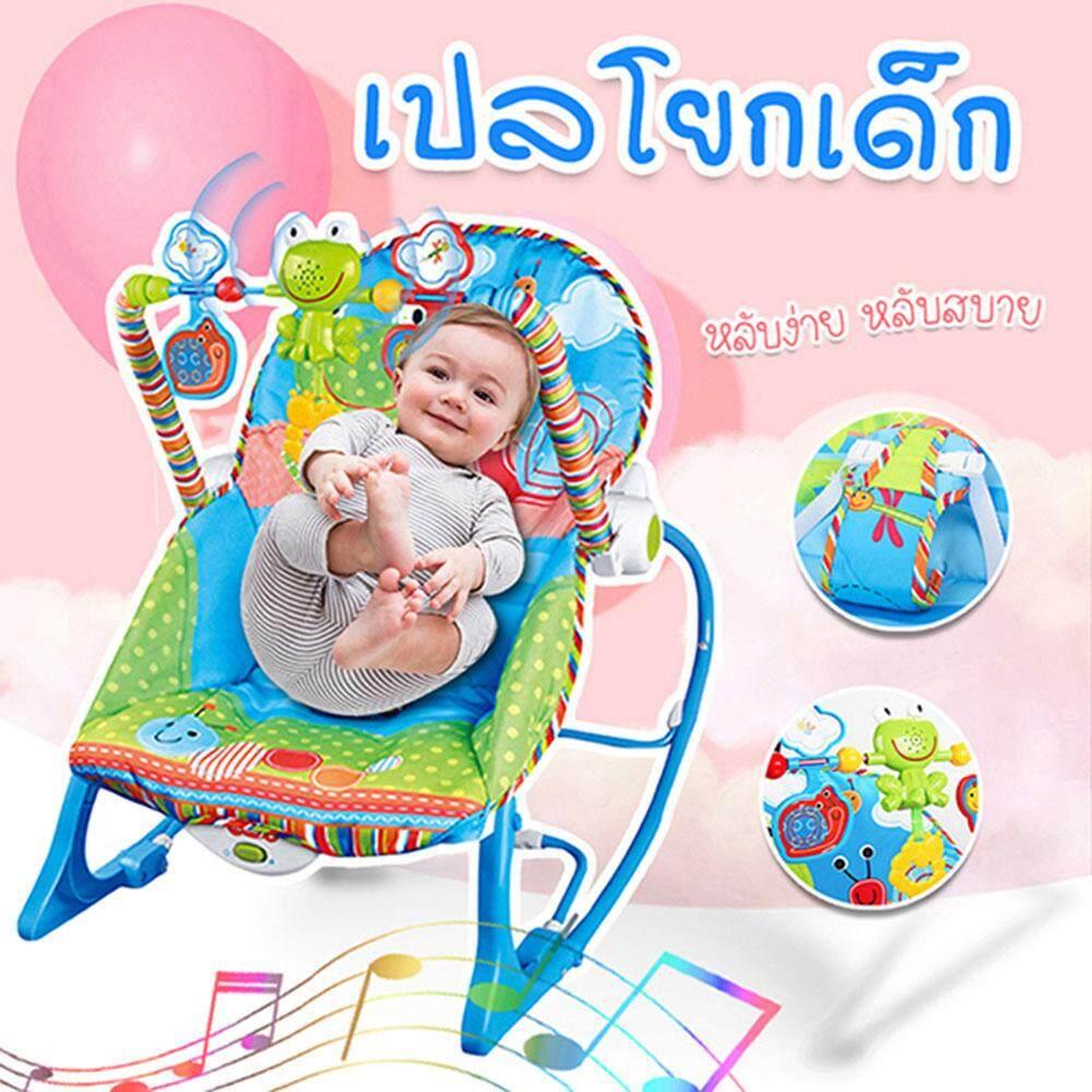 รีวิว Baby-boo เปลโยกเด็กระบบสั่นใช้ได้ตั้งแต่แรกเกิดถึง4ขวบ