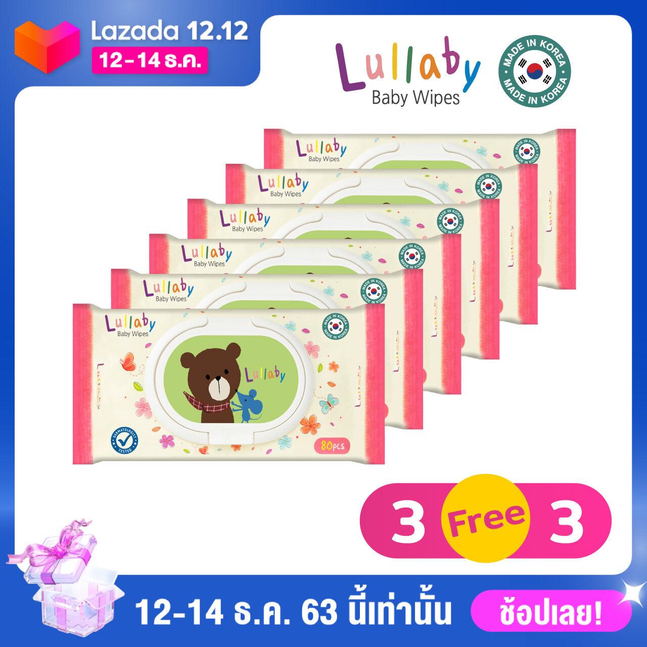 ราคา [ซื้อ 3 ฟรี 3 ]Lullaby baby wipes ทิชชู่เปียกลัลลาบาย (80แผ่น) สูตรน้ำแร่จากฝรั่งเศส