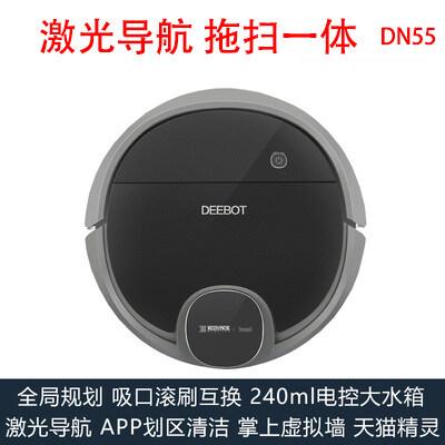 หุ่นยนต์กวาดบ้าน Cobos ถูบ้านอัตโนมัติการวางแผนบางเฉียบอัจฉริยะเครื่องกลึงอย่างเป็นทางการของ Dibao DG36 ในตัว