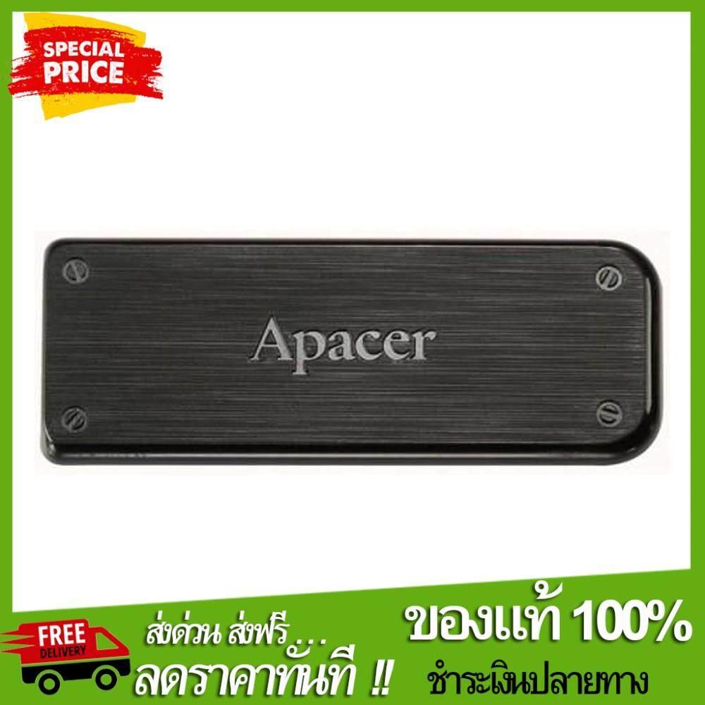 [โปร!! ดีที่สุด] 16 Gb Flash Drive (แฟลชไดร์ฟ) Apacer Ah325 (black) ของแท้ 100%  ศูนย์รวม   แฟลชไดร์ฟ Flash Drive ทรัมไดร์ Thumb Drive แฟลชไดร์ฟ Sandisk แฟลชไดร์ฟ Kingston แฟลชไดร์ฟ Apacer.