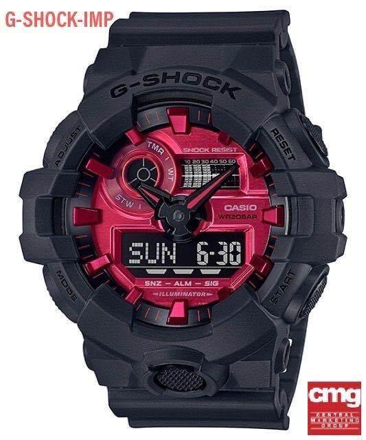 นาฬิกา Casio G-Shock รุ่น Ga-700ar-1adr  ของแท้ประกันศูนย์ Cmg 1ปี  เป็นรุ่นใหม่ล่าสุด.