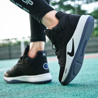Chính Hãng Nike Phiên Bản Hàn Quốc Giầy Nam Paul George 3 Uyên Ương Giày Bóng Rổ PG3 Ớt Ngâm Phi Hành Gia Big Size Giầy Thể Thao thumbnail