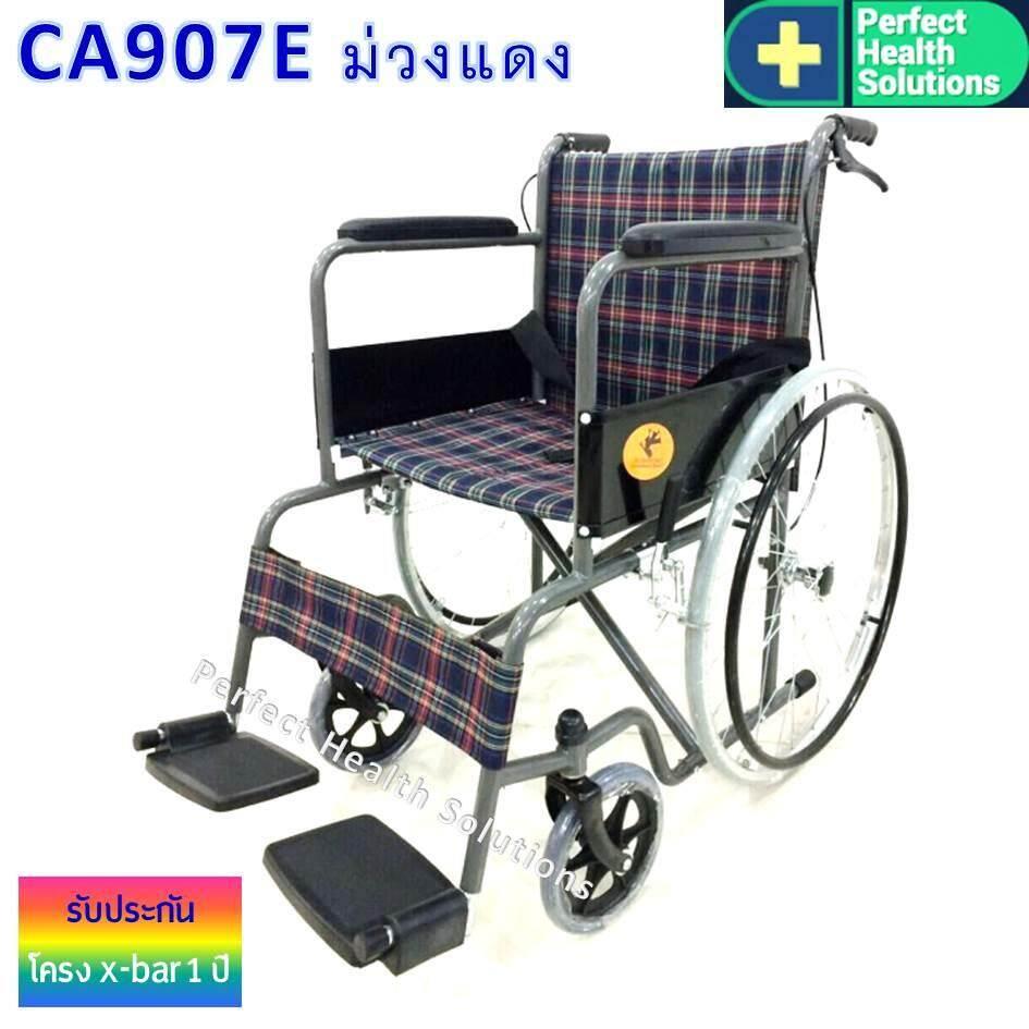 Triple รถเข็นผู้ป่วย โครงเหล็ก มีเบรคมือ ยางตันล้อ 24 นิ้ว รุ่น CA907E - สีม่วง-แดง Best Seller!!!