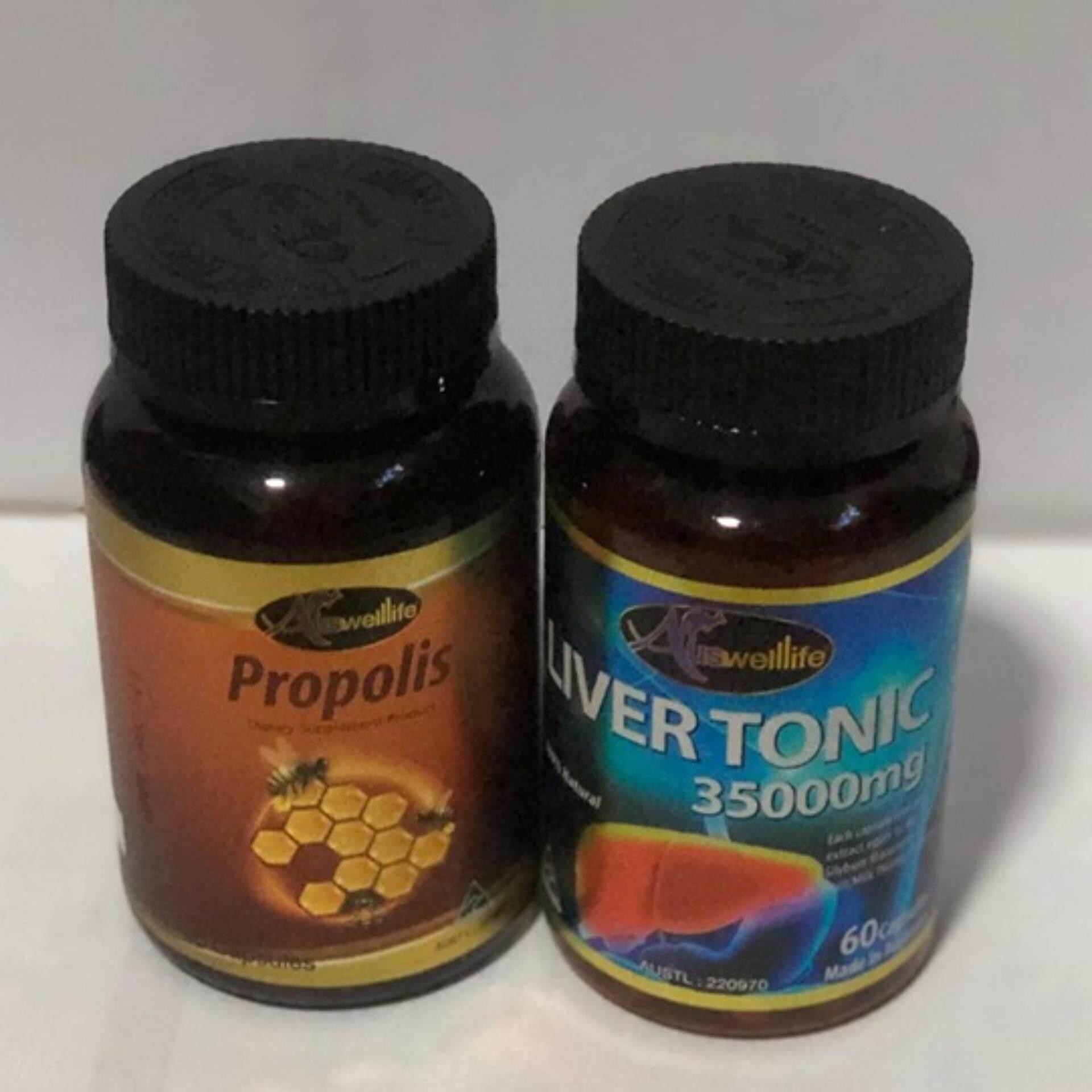 คู่เด็ด! ล้างสารพิษ สร้างภูมิคุ้มกัน Auswelllife Liver Tonic 35000mg. วิตามินบำรุงตับ ล้างสารพิษ ดีท็อกตับให้แข็งแรง จำนวน 60 แคปซูล + Auswelllife Propolis พรอพอลิส 1000 Mg. (60 แคปซูล).