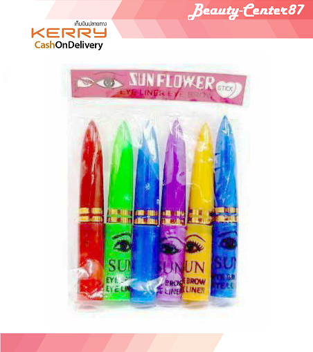 ดินสอเขียนขอบตาแขก Sun ดินสอแขก สีดำ ( แพ็ค 6 แท่ง ).
