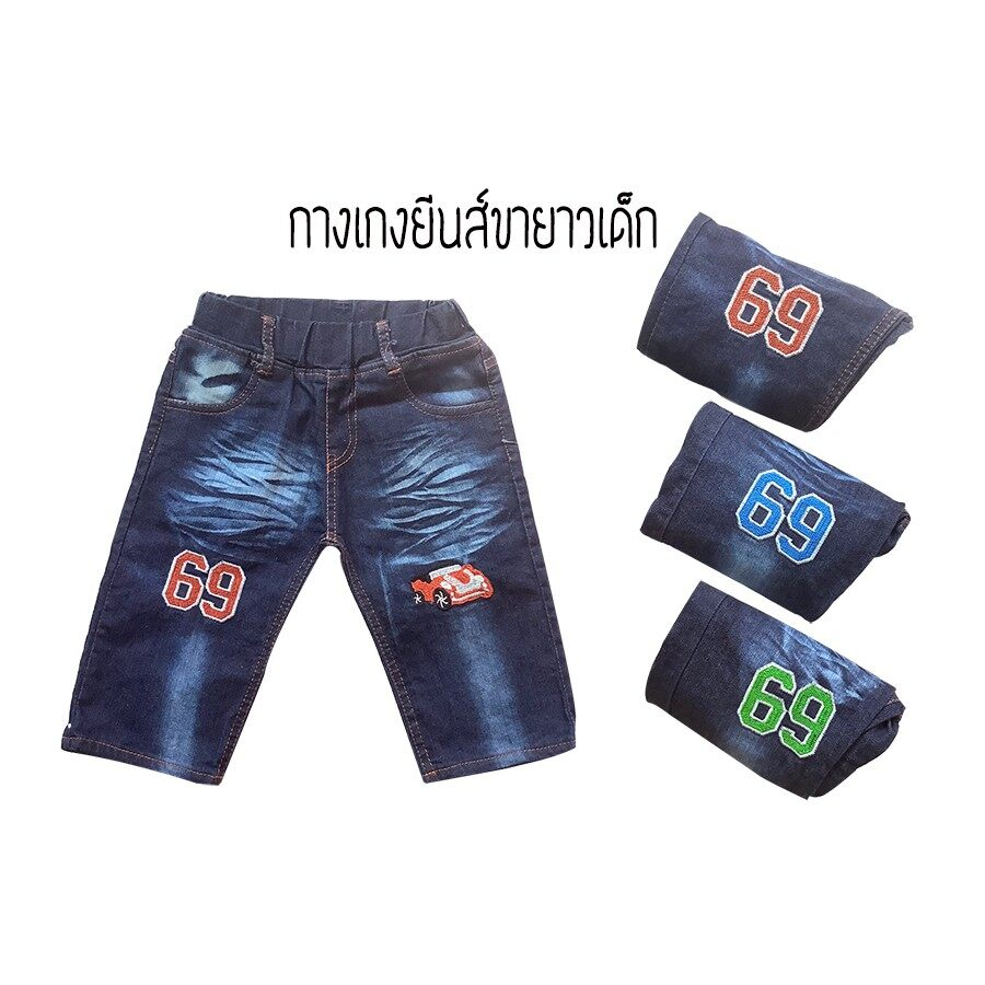สินค้าเข้าใหม่สุดฮอต!! กางเกงยีนส์ขายาว เท่ๆ คูลๆ(ตารางไซส์อยู่รูปสุดท้ายค่ะ).