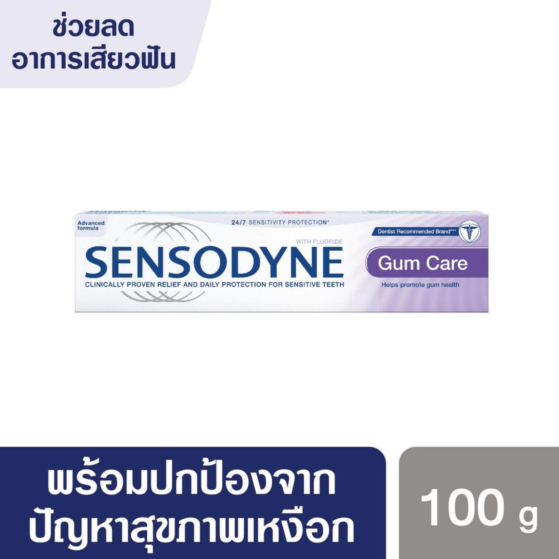 Sensodyne เซ็นโซดายน์ ยาสีฟัน สูตรกัมแคร์ 100 กรัม ช่วยลดอาการเสียวฟัน ช่วยลดการสะสมของคราบพลัคเพื่อเหงือกที่มีสุขภาพดี Sensodyne Gum Care Toothpaste 100 g reduce tooth sensitivity reduce the plaque accumulation for good gum health