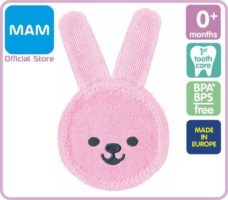 โปรโมชั่น MAM Oral Care Rabbit ผ้าทำความสะอาดเหงือกและฟัน (มี 2 สี)