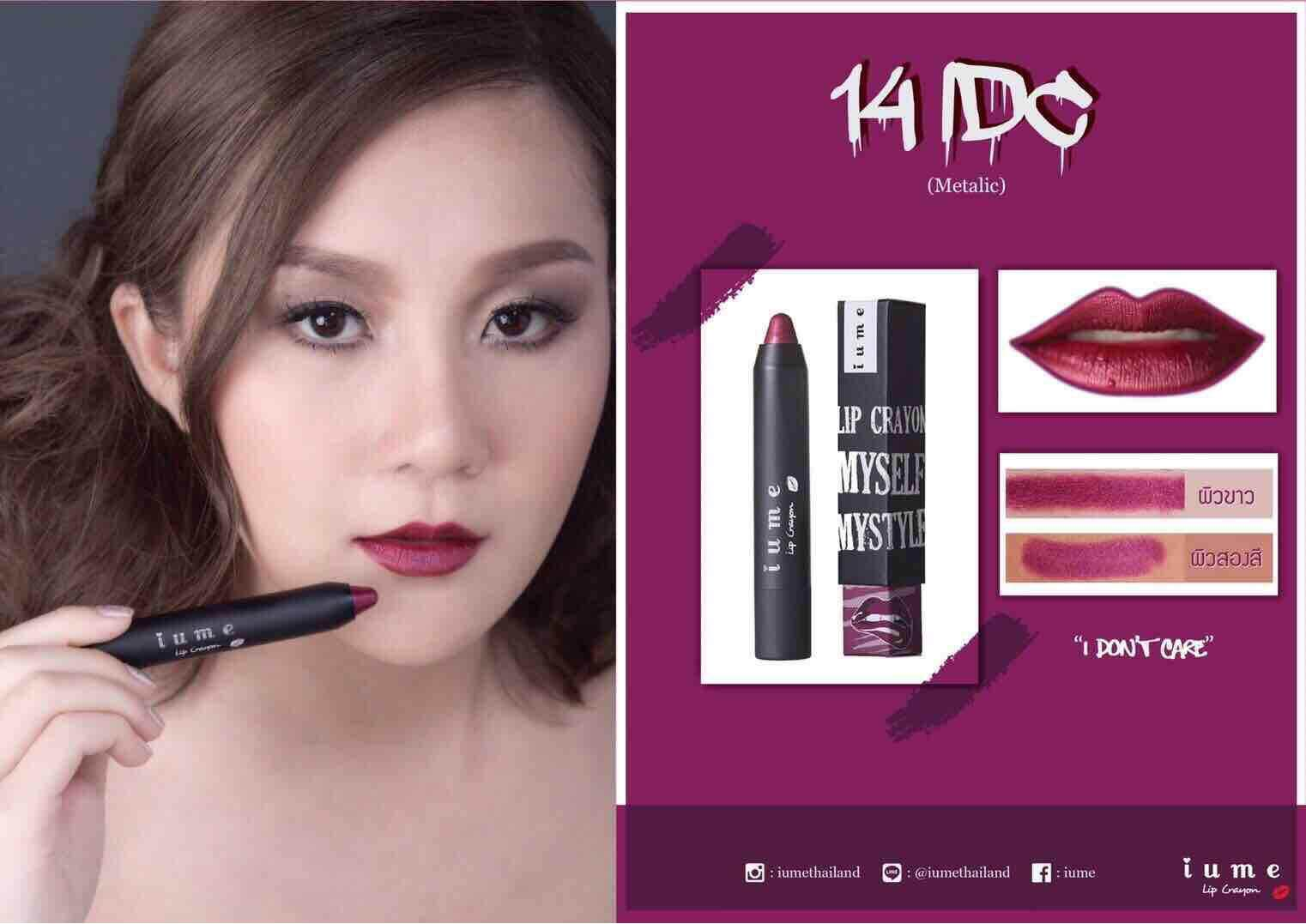 Iume Lip Crayon 14 Idc By Iume.