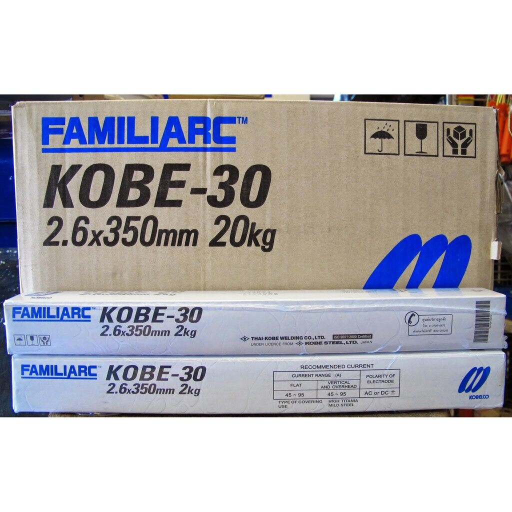 KOBE ลวดเชื่อมเหล็กโกเบ30 กล่องสีขาว ขนาด 2.6*350 มม. ห่อละ 2 กิโล ของแท้ เชื่อมสวย เชื่อมทน KOBE30 2.6 สำหรับเชื่อมเหล็ก