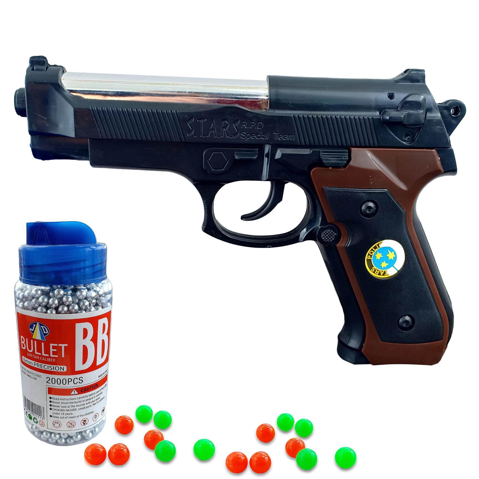 Pink Toys ปืนของเล่น ปืนอัดลม ปืนบีบีกัน บอดี้พลาสติก งานสวย ระยะยิง 8-10m แถมกระสุน 100 พร้อมเล่น By Pink Toys.