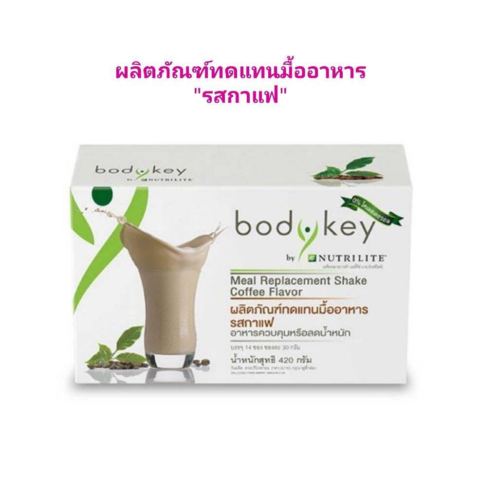 Amway บอดี้คีย์ BodyKey Body Key แอมเวย์ ฉลากไทย