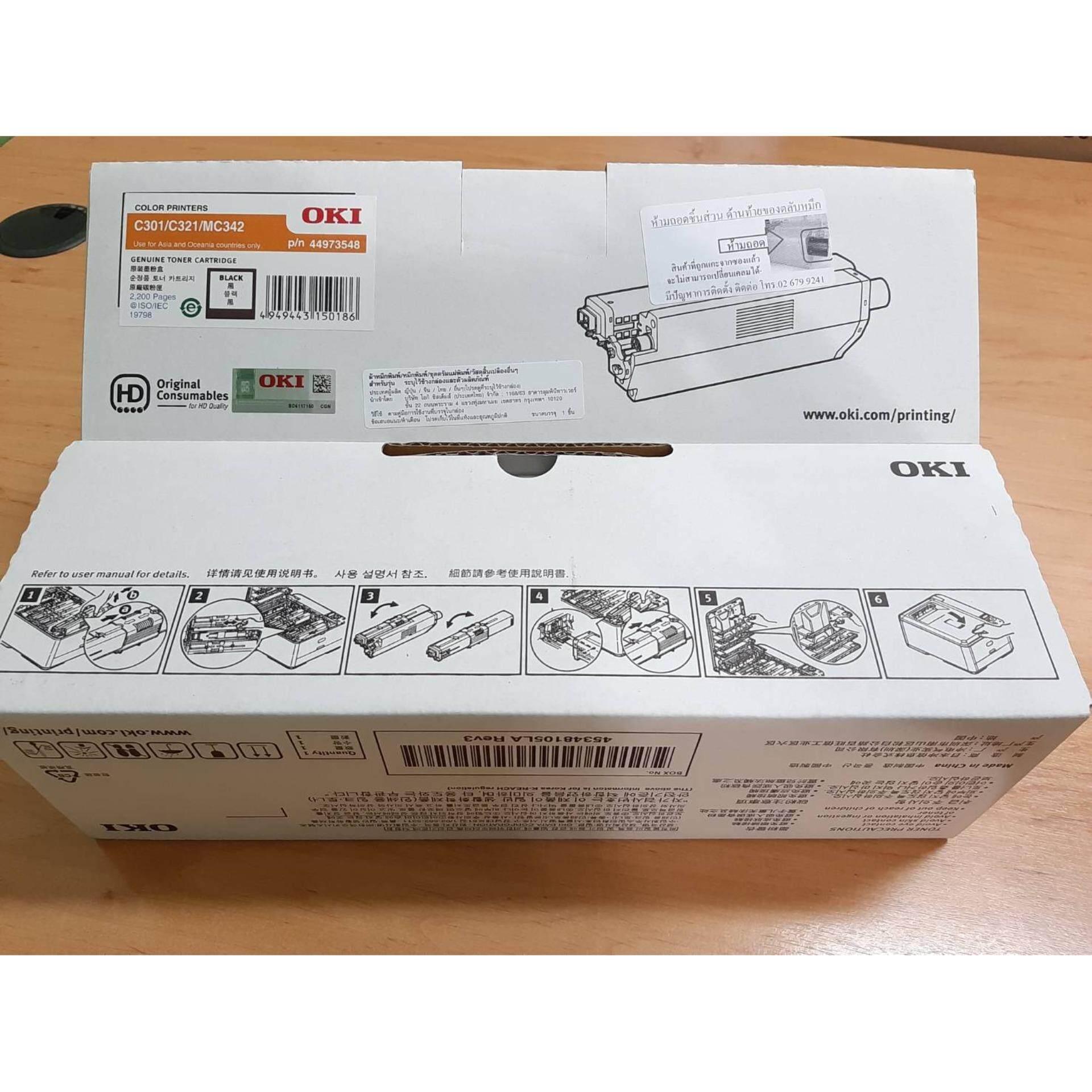 44973548 K Black Oki Genuine Toner Cartridge For C301/c321/c342 By By Mary Shop.