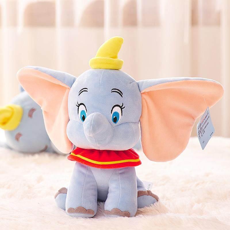 4cbb2a0bc985a Disney Dumbo Doll CLASSIC Cartoon Zheng Yunlong Movie Celebrity Style Bjd  SD Plush Toys Cute