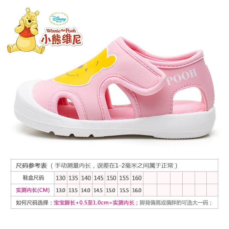 c3c50a11eb8 Winnie The Pooh Children s Shoes Men And Women Baby Toddler Healthy Shoes  for Children Spring And