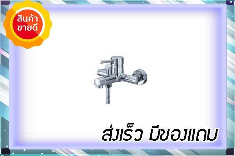 ((มีสินค้า)) ก๊อกผสมอ่างอาบ 589.22.002  Hafele  495.61.068 ก๊อกน้ำล้างจาน ก๊อกน้ำซิงค์ ก๊อกน้ำฝักบัว หัวต่อก๊อกน้ำ ข้อต่อก๊อกน้ำ วาล์วก๊อกน้ำ ก๊อก น้ํา อ่างล้างหน้า ก๊อก อ่างล้างหน้า สุขภัณฑ์ ห้องน้ำ ก๊อก น้ํา อ่าง ล้าง จาน ก๊อก น้ำ ราคา ก๊อก น้ำ อัตโ.