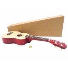 อูคูเลเล่ ขนาด 21นิ้ว อุปกรณ์ครบชุด เสริมสร้างพัฒนาการ พกพาสะดวก สีครีม [ukulele].