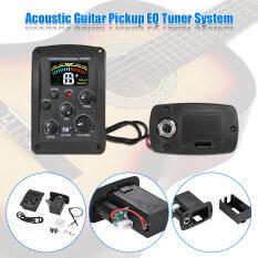 ขาย 4 Band Acoustic Guitar Eq Equalizer Preamp Piezo Pickup System With Lcd Dispaly Digital Tuner Intl ออนไลน์ ฮ่องกง