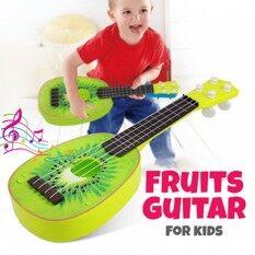 ผลไม้ อูคูเลเล่ มี 4 สตริง กีต้าร์ ตั้งโชว์ Toy เครื่องดนตรี For Kids Gift ของตั้งโชว์ Fruits Guitar Ukuiele.