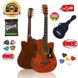 ราคา Acoustic Guitar Passion Design Japan กีต้าร์โปร่ง รุ่น Aps 38 สีไม้โอ๊ค แถมฟรีกระเป่ากีต้าร์ Yamaha กันน้ำ ปิ้กกีต้าร์ Gibson 2 อัน ที่เก็บปิ๊ก และ สายกีต้าร์ Gibson Usa อย่างดีมูลค่า 900 บาท ถูก