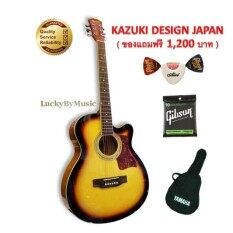 ขาย กีต้าร์โปร่ง Kazuki 408C สีซันเบิสแถมฟรีกระเป๋ากีต้าร์ Yamaha 1 ใบ ปิ๊กกีต้าร์ Fender Usa 2 อัน ที่เก็บปิ๊กกีต้าร์ 1 อัน สายกีต้าร์ Gibson Usa 1 ชุด ประแจสำหรับปรับคอกีต้าร์ 1 อัน มูลค่ารวม 1 200 บาท