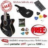ขาย กีต้าร์โปร่งไฟฟ้าในตัว Victoria รุ่น Vt 40Ce Bk สีดำ แถมฟรี กระเป๋ากีต้าร์ Yamaha 1 ใบ ปิ๊กกีต้าร์ Fender Usa 1 อัน ที่เก็บปิ๊กกีต้าร์ สายกีต้าร์ Gibson 1 ชุด ของแถมมูลค่ารวม 1200 บาท Victoria