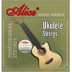 สายอูคูเลเล่ Alice Ukulele Strings รุ่น Au04 By Music Plant.