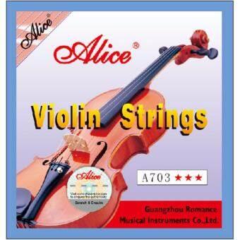 สายไวโอลิน Alice Violin Strings รุ่น A703-