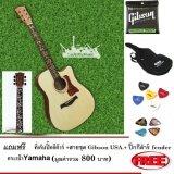 ส่วนลด กีตาร์โปร่ง Amari By Enya Am 419 Full Size 41นิ้ว ทรงเว้า สีไม้ คอลายดอกไม้แถมฟรี กระเป๋ากีต้าร์ Yamaha ที่เก็บปิ๊กกีต้าร ปิ๊กกีต้าร์ Fender Usa สายกีต้าร์ชุด Gibson ทั้งหมดมูลค่า 1200 บาท Amari