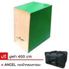 ทบทวน Angel กลอง คาจอน Bass Mini กาฮอง Cajon Snare Wood 10 X12 X13 Angel กระเป๋าคาฮองอย่างดี Angel