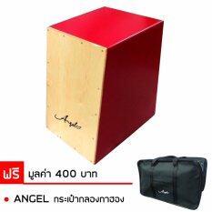 ขาย Angel กลอง คาจอน Bass Mini กาฮอง Cajon Snare Wood 10 X12 X13 Angel กระเป๋าคาฮองอย่างดี ผู้ค้าส่ง