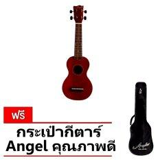 ราคา Angel Ukulele 12 ข้อ รุ่น Aus 511 Dn 21 แถมฟรี กระเป๋ากีตาร์ Angel ใหม่