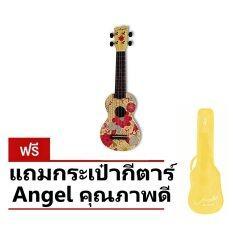 ซื้อ Angel กีต้าร์ Ukulele 12 ข้อ Aus 512A Flora Bird 21 แถมฟรีกระเป๋า ไทย