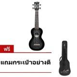Angel กีตาร์ อูคูเลเล่ Ukulele Guitar 12 ข้อ Aus513 Bk Sparkling 21 แถมกระเป๋า เป็นต้นฉบับ