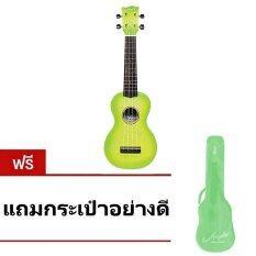 โปรโมชั่น Angel กีตาร์ อูคูเลเล่ Ukulele Guitar 12 ข้อ Aus513 Green Sparkling 21 แถมกระเป๋า Angel ใหม่ล่าสุด