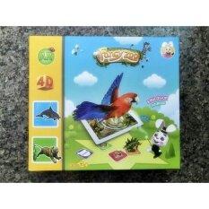 Ar Fancy Zoo Card 4d การ์ดคำศัพท์เสริมทักษะเด็ก 13 ภาษา .