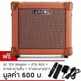 ขาย ซื้อ Aroma แอมป์กีตาร์โปร่ง 10W รุ่น Ag 10A แอมป์อคูสติก แอมป์อะคูสติก Acoustic Guitar Amp ฟรี Ac Adapter สาย Aux สายสะพาย